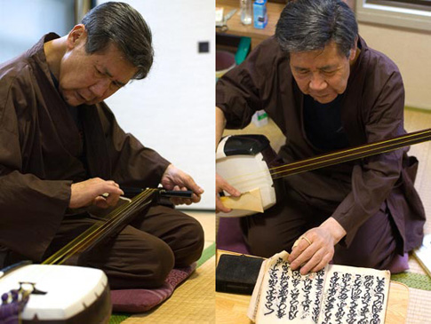 Kiyotayu accorde son shamisen…