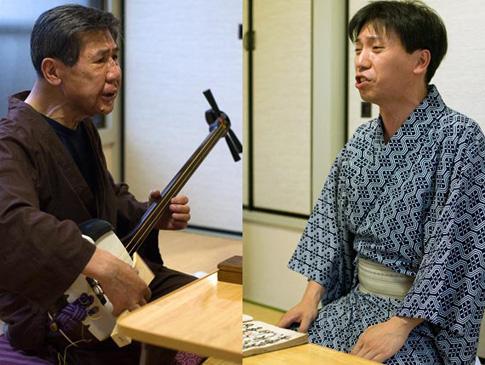 Kiyotayu et son élève…