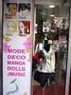 La boutique Kawaiko, rue Saint Denis à  Paris