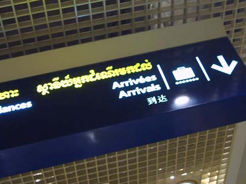 L'aéroport international de Phnom Penh