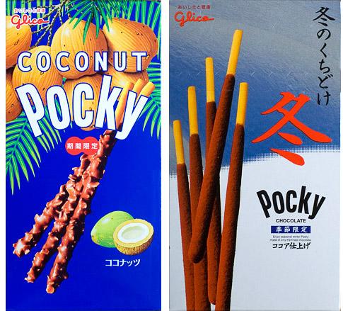 Pocky coconut et fuyu