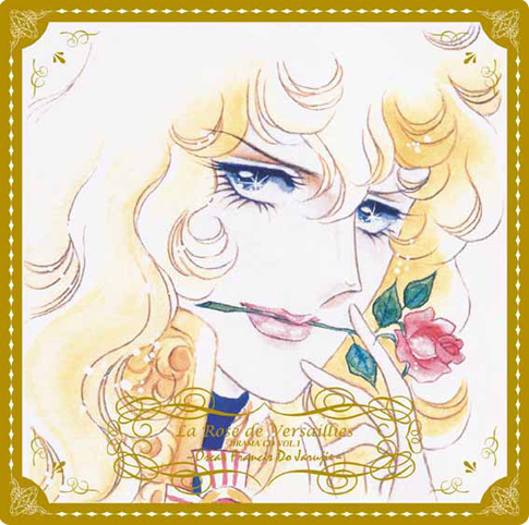 La Rose de Versailles - Riyoko Ikeda