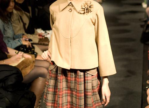 Junya Tashiro