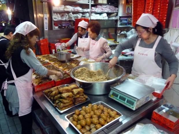 林合發油飯粿店