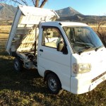 Now Available: 2002 Daihatsu HiJet Dump Truck with Diff Lock!