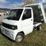2003 Mitsubishi Mini Cab Dump Truck: SOLD!
