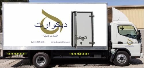 Truck Branding Dubai
