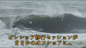 【oceanpeople最新動画】これぞ湘南マジック!! オンショア修行のつもりがまさかのオフショア・チューブが出現セッション