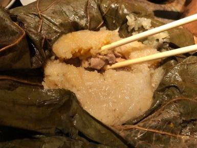 Duck and Rice Lotus Leave Sticky Rice Opened
