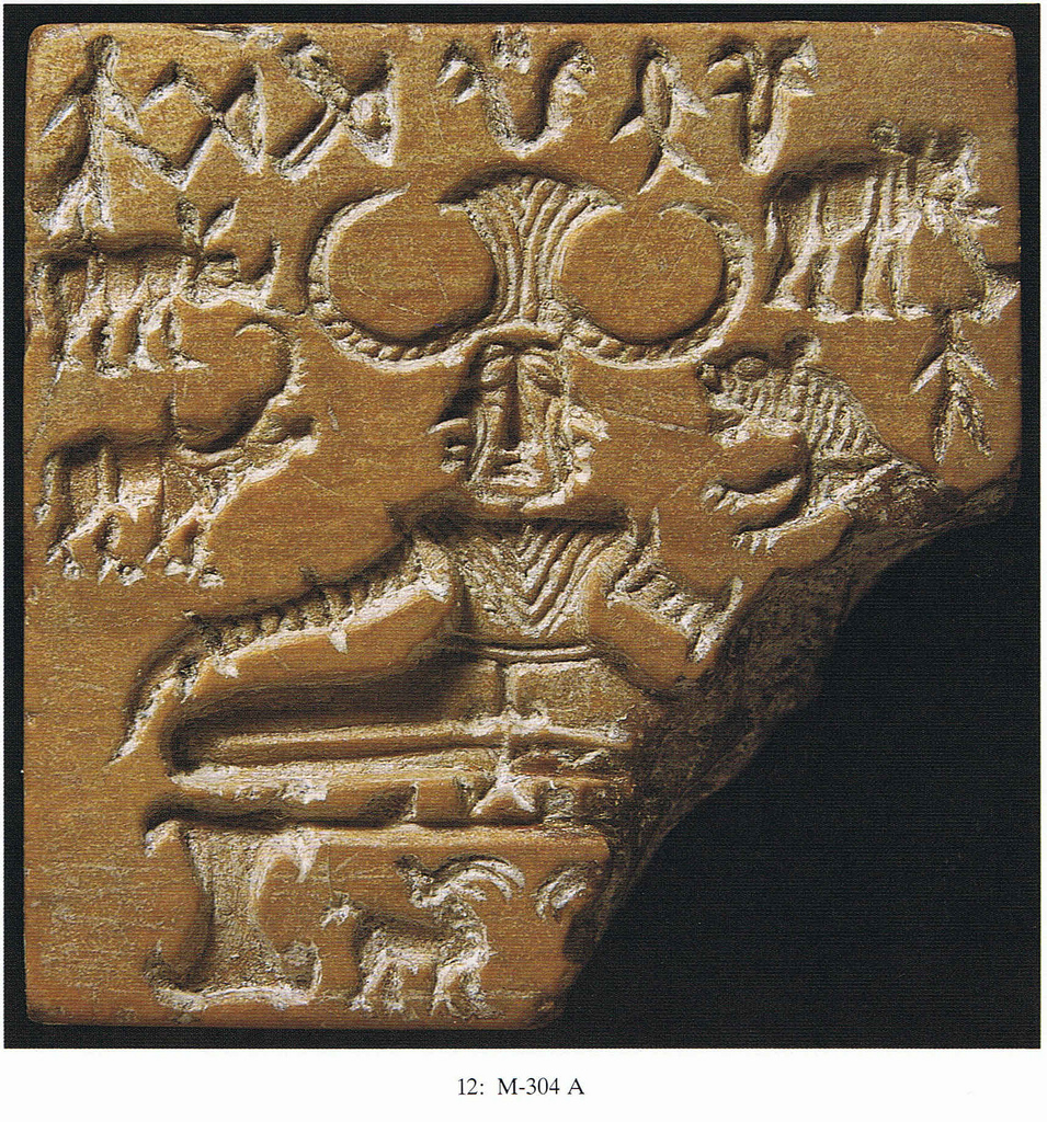 Pashupati seal from one the Indus-Saraswati sites - another name for Shiva
