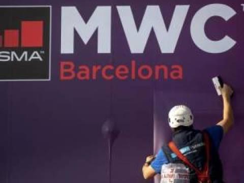 Weitere große Firmen bleiben dem MWC fern