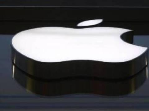 Bundeskartellamt nimmt auch Apple unter die Lupe