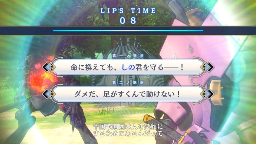 "Sakura Revolution Gameplay still which depicts a dialogue choice. A timer reading ""LIPS TIME"" counts down at the top of the screen."