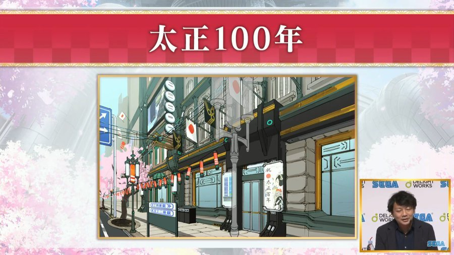 "Photo of a PowerPoint slide that reads ""Taisho 100"", and features a drawing of a department store."