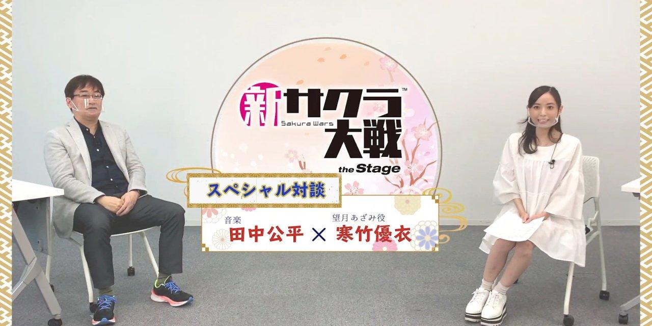 Kohei Tanaka & Yui Kanchiku Discuss Sakura Wars the Stage In Third Streaming Show