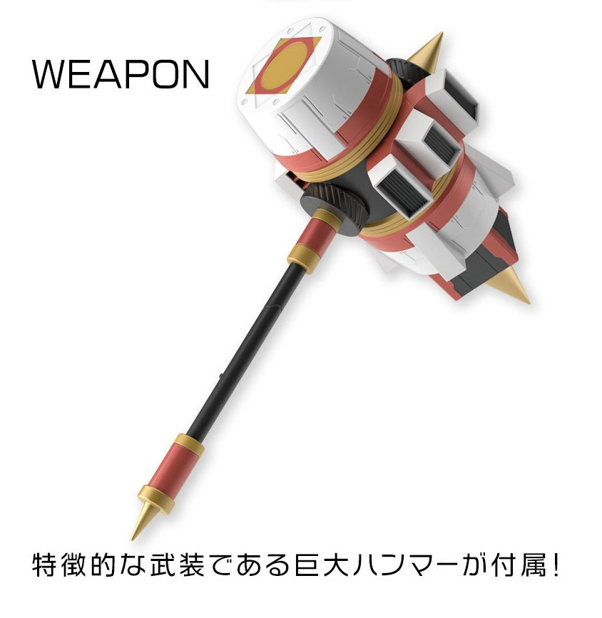 Photo of a plastic replica hammer that ships with the HG 1/24 Spiricle Striker Mugen (Hatsuho) model kit.