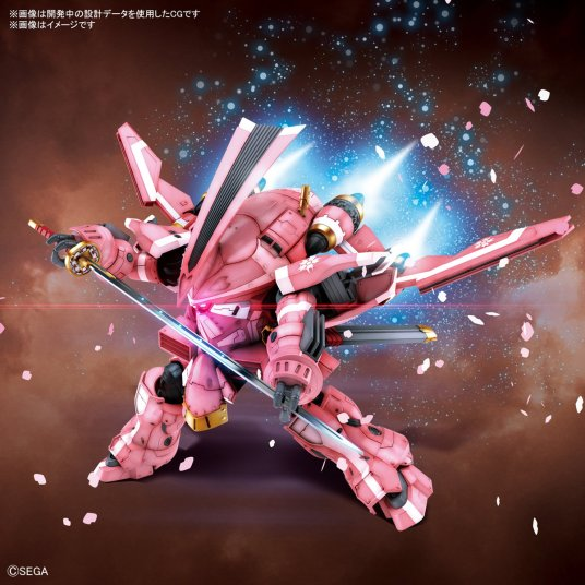 Photograph of a pink toy robot model holding a sword in an action pose