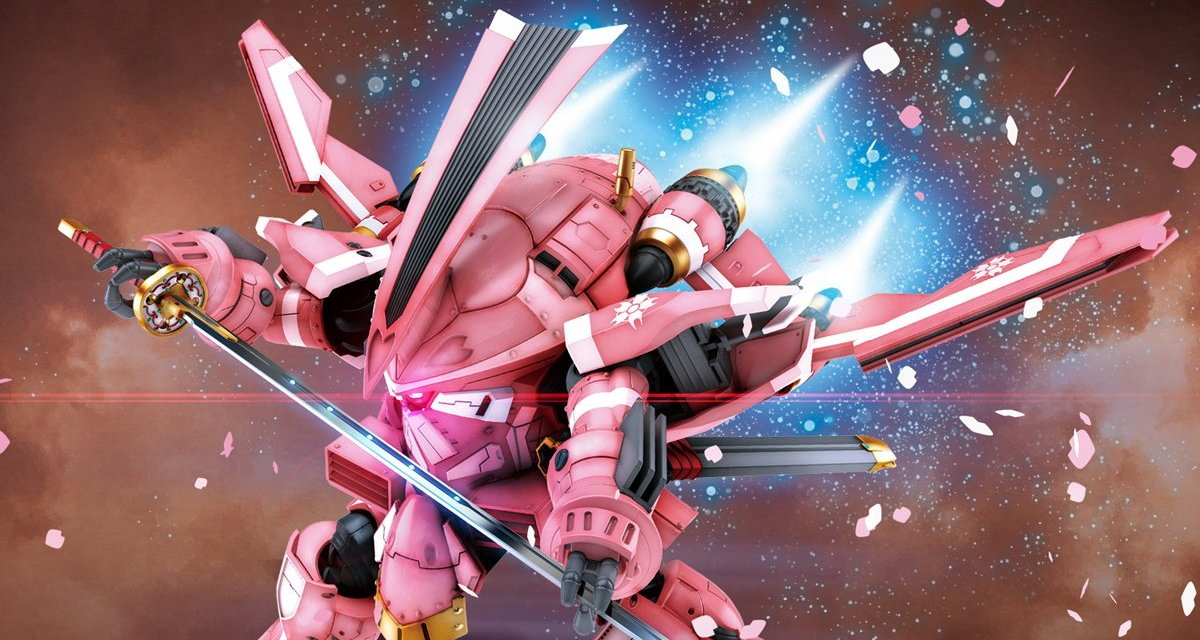 Bandai Spirits Announces HG 1/24 Spiricle Striker Obu Prototype Model Kit
