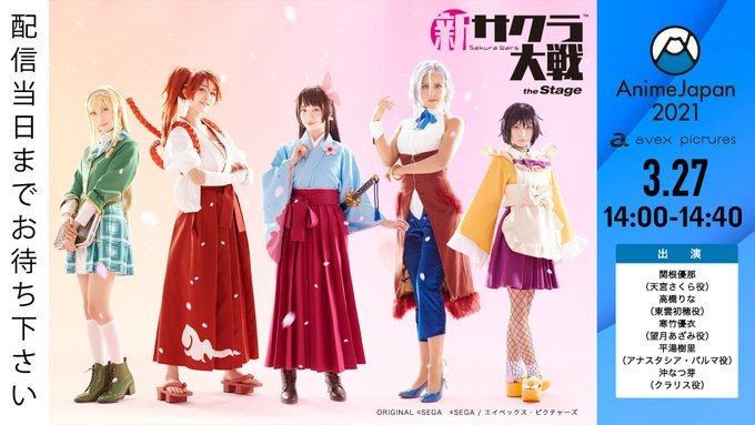 Shin Sakura Taisen The Stage Cast To Host Talk Show At Anime Japan 2021