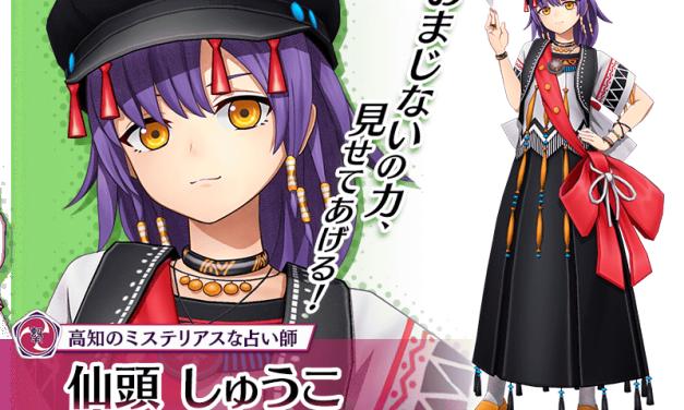 Sakura Revolution Launches Sendo Shuko Birthday Banner Event