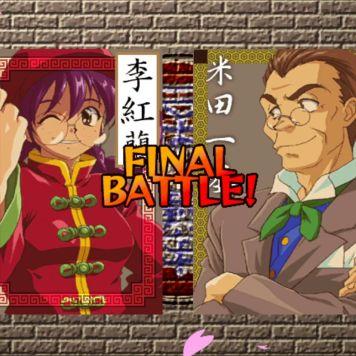 """Pre-match gameplay still from Sakura Wars: Hanagumi Taisen Columns 2. Text: """"FINAL BATTLE"""""""