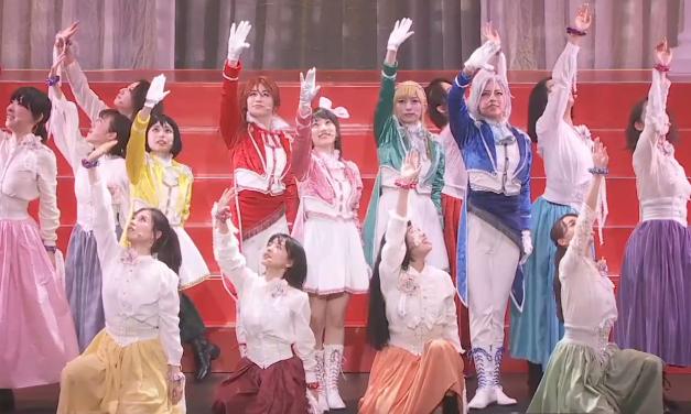 Avex Streams Shin Sakura Taisen the Stage: Ouka no Utage Digest Video
