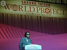 Oji Hiroi addresses a crowd at the Sakura Taisen World Project event unveiling