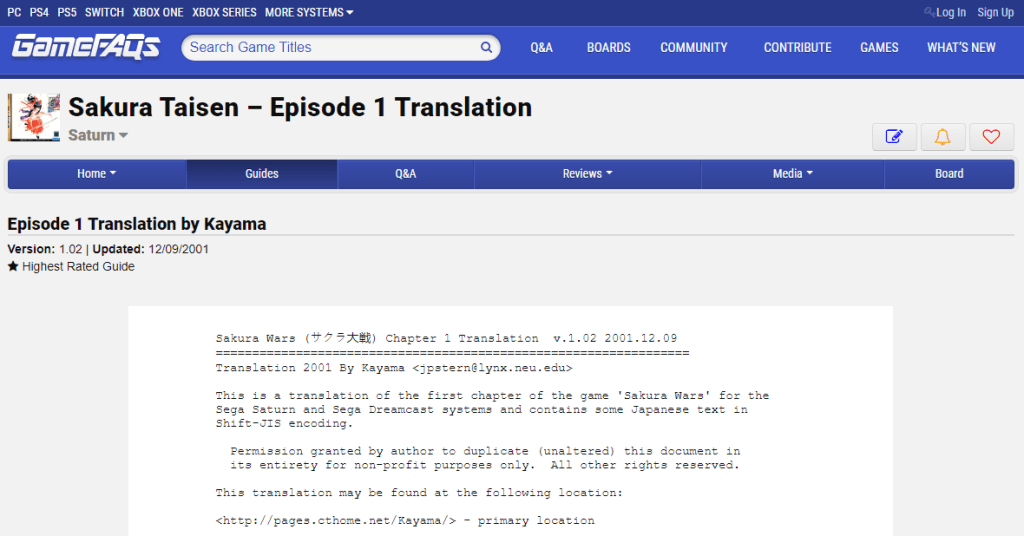 A screenshot of Kayama's translation guide for Sakura Wars (1996) from GameFAQS