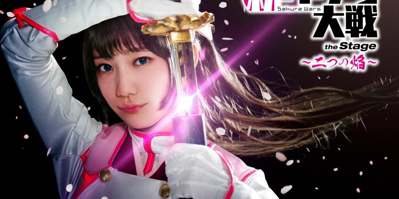 Shin Sakura Taisen the Stage ~Two Flames~ Announced for 12/17/2021