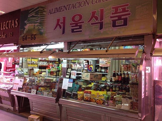 tienda coreana mercado de maravillas