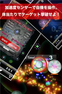 AppStoreスクリーンショット_iPhone3