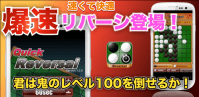 Android JP