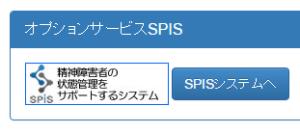 screenshot-www.comhbo.net 2015-09-29 16-53-42
