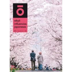 Eikyô 25 – Primavera'17