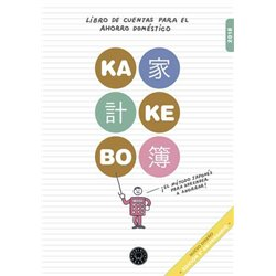Kakebo® Blackie Books. Calendario Flexible