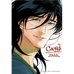CANIS —DEAR HATTER—, VOL. 2