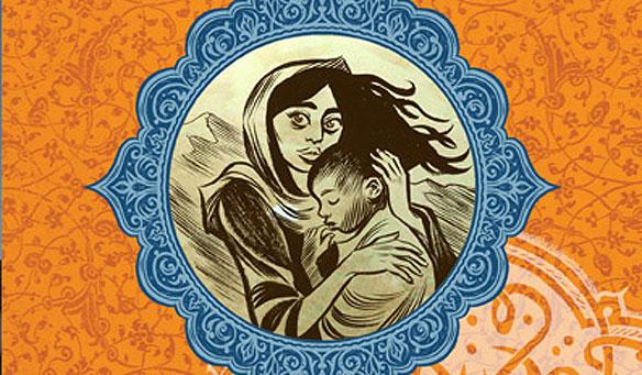 https://i2.wp.com/www.comicbookdaily.com/wp-content/uploads/2010/09/habibi.jpg