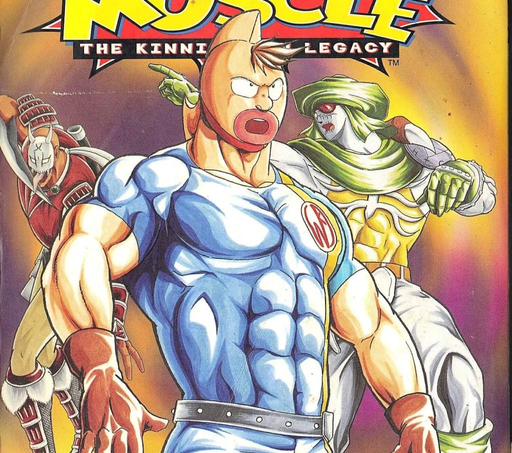 Shonen Jump Ultimate Muscle The Kinnikuman Legacy Volume 11 Review