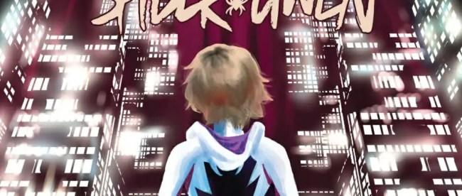 Spider-Gwen #12 Cover