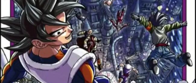 Dragon Ball Super Volume 14 Cover