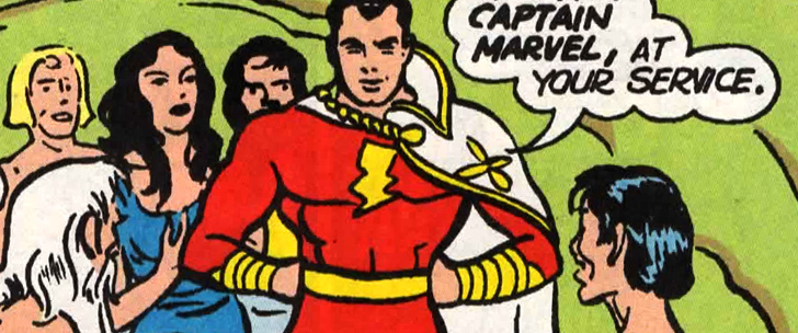 Captain Marvel Adventures #1 (1941)