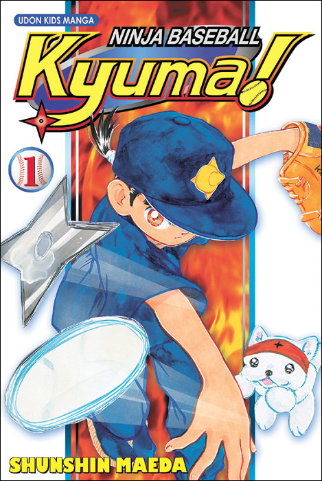 kyuma1_cover_eng_ap1 UDON Announces Manga Line for Kids 12 and Under