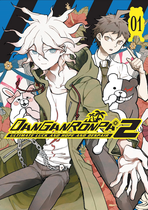 211109_1206490_4 The ultimate teenage murder mystery game continues in DANGANRONPA 2