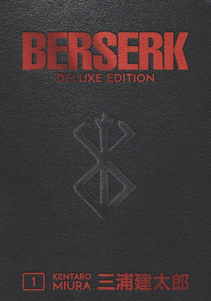 berserkhccov BESERK receives deluxe edition and light novel in 2019