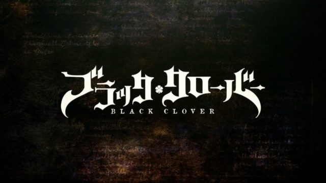 5 Point Discussions Black Clover 64 The Red Thread Of Fate Comicon
