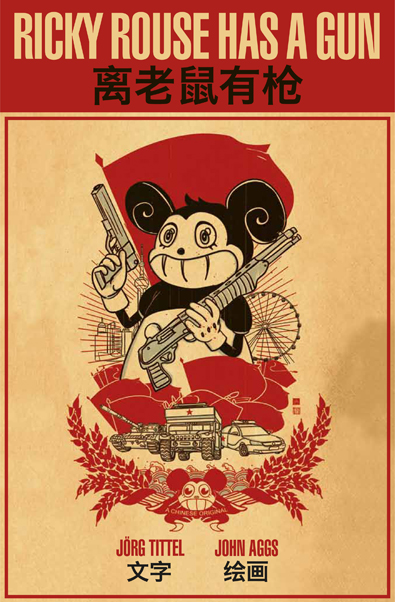 micky mouse cover.2bb