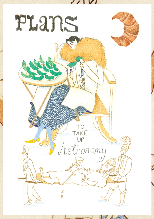 cover_astronomy