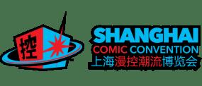 SHCC-ch-logo
