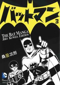 9781401257569 Bat Manga