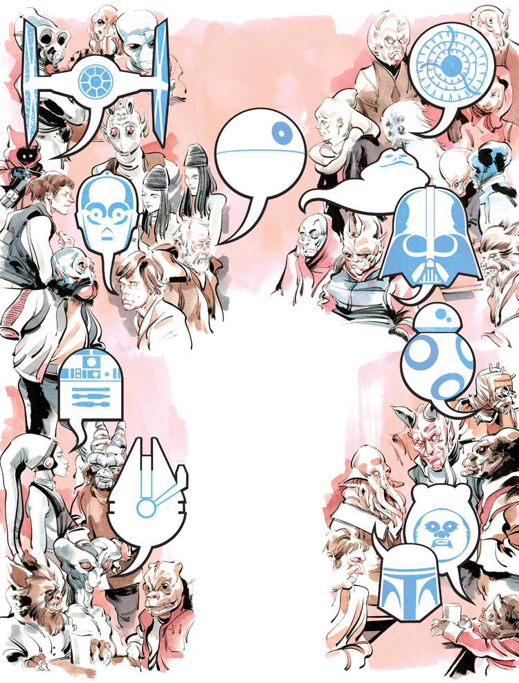 Kagan McLeod's Star Wars spread for the Boston Globe